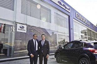 صورة شركة رائعة في مجال السيارات المصرية, المصرية للسيارات 2019
