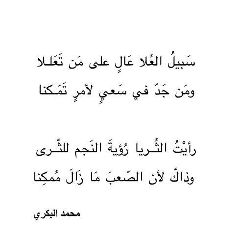 شعر عن النجاح صور عن فرحه النجاح و التفوق بنات كول