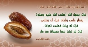 دعاء الافطار في رمضان،ادعيه رائعه مستجابه باذن الله