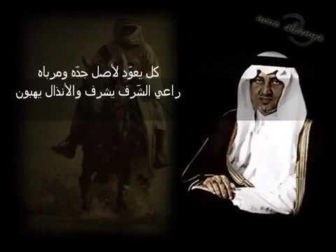 شعر خالد الفيصل واو اول مره اقراء شعر جميل بنات كول