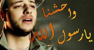 اغانى دينية مصرية،اغنيات مؤثره تمس القلوب