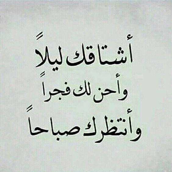 صورة عبارات زعل قويه،كلمات حزن تبكي 5931 1