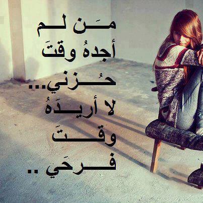 صورة عبارات زعل قويه،كلمات حزن تبكي 5931 3