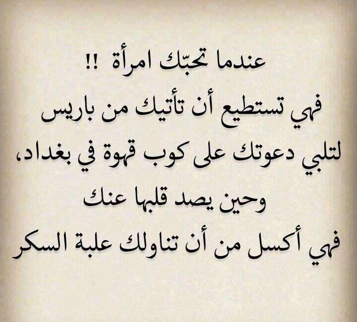 صورة عبارات زعل قويه،كلمات حزن تبكي 5931 4