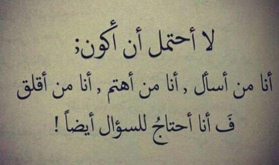 صورة عبارات زعل قويه،كلمات حزن تبكي 5931