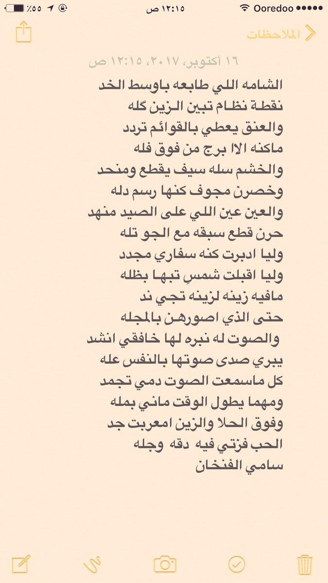 قصائد يمنيه غزليه مكتوبه بنات كول