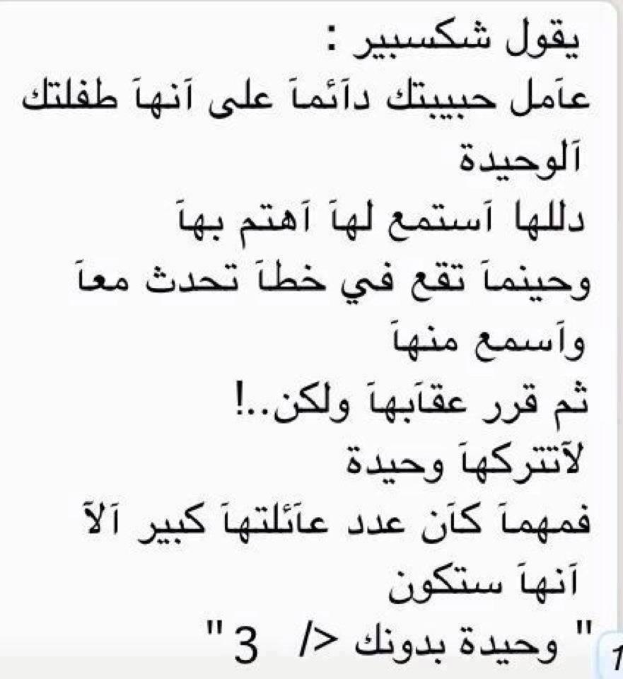 رسالة حب مضحكة جدا 9