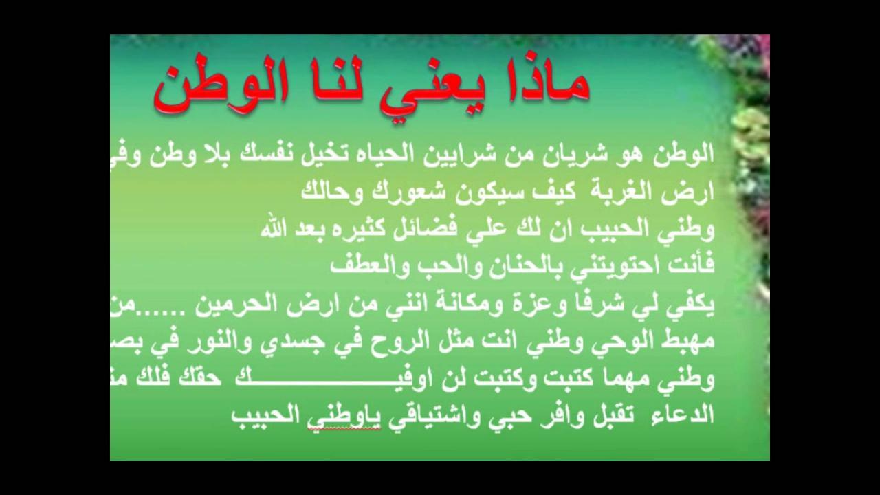 البارود السودان غير دقيق تعبير قصير عن الارض Comertinsaat Com