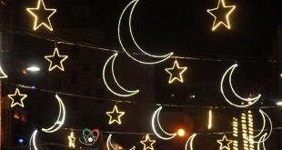 صور زينة رمضان، أجمل زينات رمضان