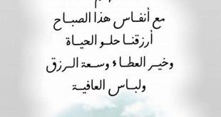 مسجات اسلامية , من اجمل المسجات الاسلاميه
