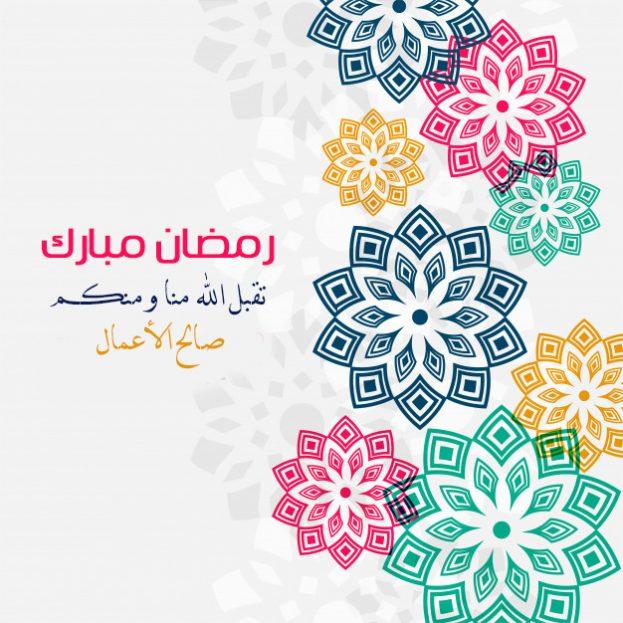 صورة شهر رمضان 2019، فضائل شهر رمضان 498
